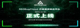 360BugCloud