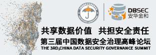 本广告位由北京安华金和科技有限公司赞助