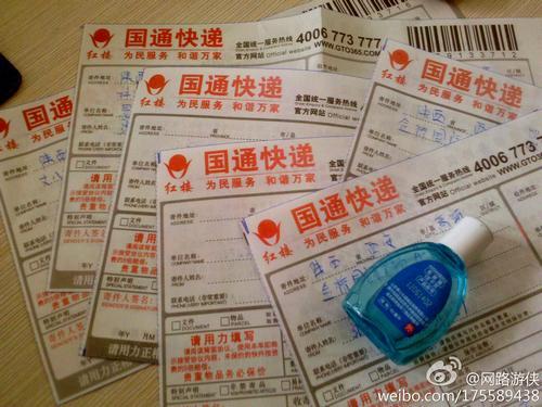 youxia-weibo-usb