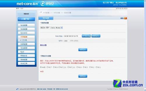 再起波澜 磊科NI360安全无线路由器评测