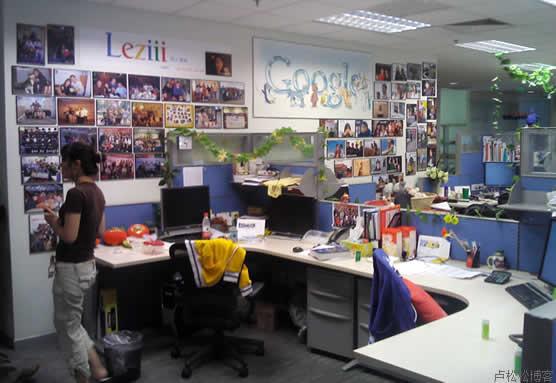 参观Google北京公司