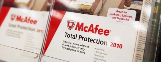 英特尔宣布McAfee品牌更名英特尔安全