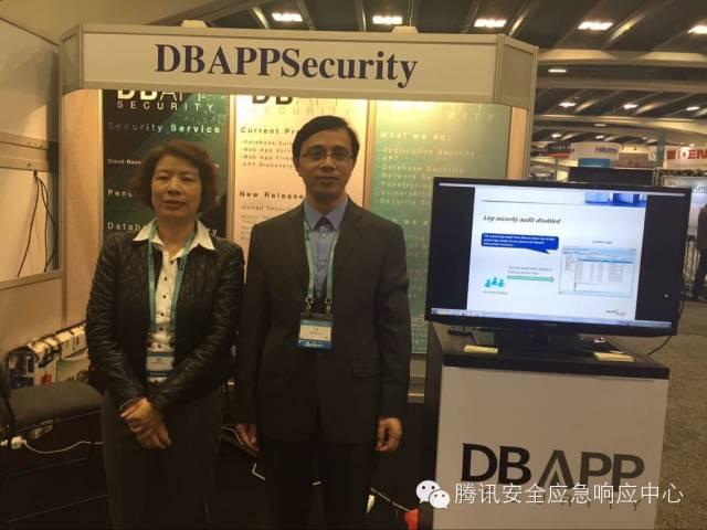 RSA 2015:走向世界的中国安全公司