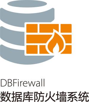 DBFirewall