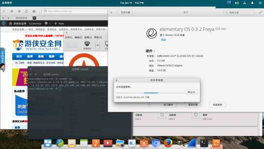 最漂亮的Linux -- elementary OS初体验