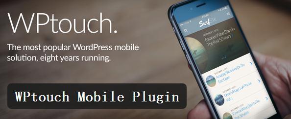 WordPress移动版自动生成插件:WPtouch Mobile Plugin