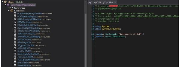 加密混淆代码