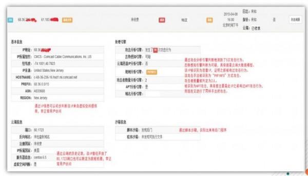江南天安科技俞华辰:谁动了我的网站