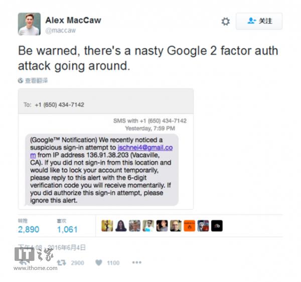 就这样,黑客聪明地获得了用户谷歌账号登录验证码