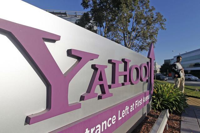 美国司法部周四将起诉雅虎黑客入侵事件作案者