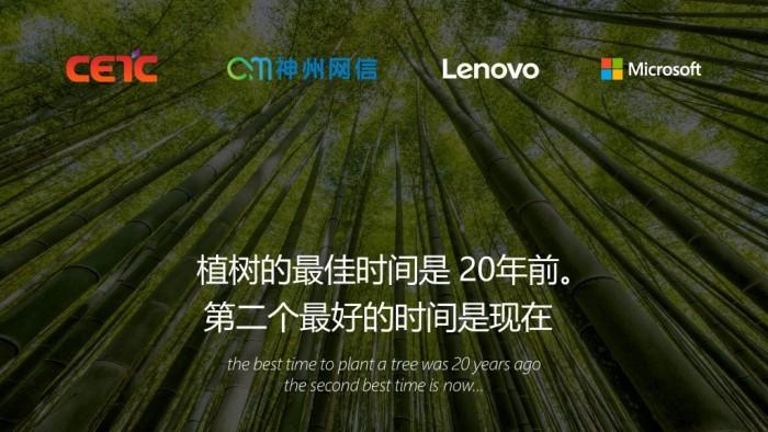 Windows-10-CHina-Government-Edition.jpg