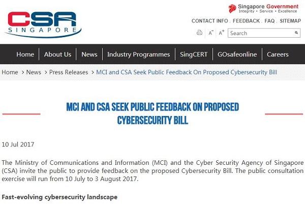 白帽转正:新加坡欲推出注册机制 网络安全企业将最为受益