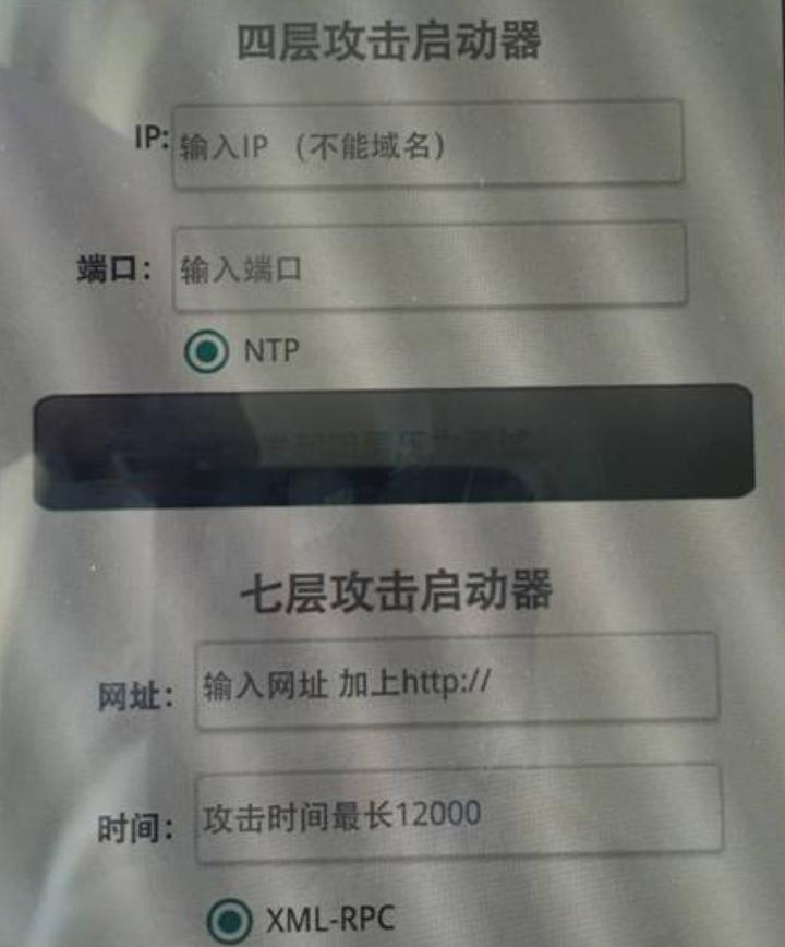 """杭州警方摧毁23个黑客团伙,90后组建""""黑客联盟""""最小的年仅18岁-E安全"""