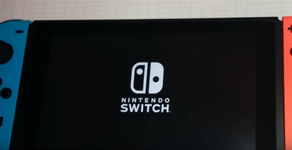 黑客宣布完成Switch全版本系统破解 2018春放出