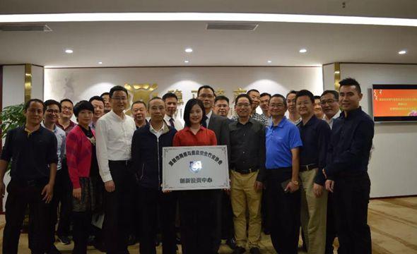 昂楷科技受邀出席深圳网络安全行业创投中心揭牌仪式