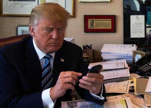特朗普拒手机安检:更容易受到监视或遭黑客攻击