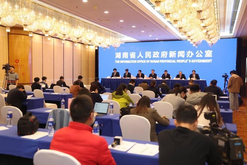 2018中国(长沙)网络安全·智能制造大会11月28长沙开幕