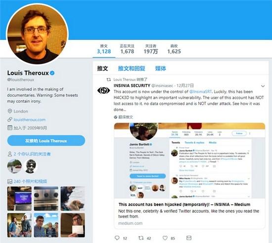 Twitter称已修复账户劫持漏洞,黑客打脸:胡扯