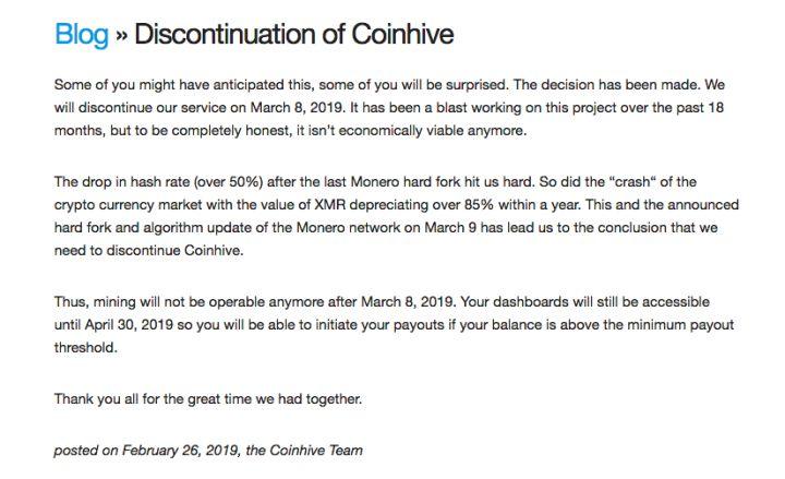 黑客盗用电脑挖矿挣不到钱,黑产代码商Coinhive被迫关门