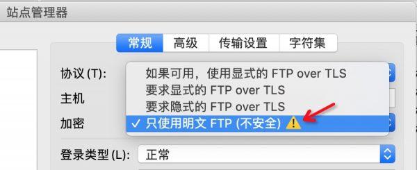 解决FileZilla连接FTP:20 秒后无活动,连接超时