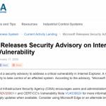 美国国土安全部建议IE用户换到其它浏览器