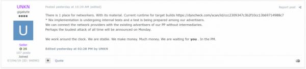 勒索软件团伙试图在Spring Loaded活动前勒索苹果公司 要求支付赎金