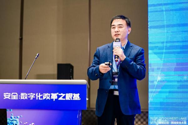 西湖论剑首次举办综合立体交通网络安全技术分论坛