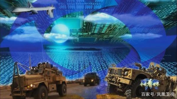 """美能源动脉遭""""黑""""背后的全球网络安全攻防战"""