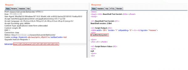 关于用友NC BeanShell存在远程代码执行漏洞的安全公告