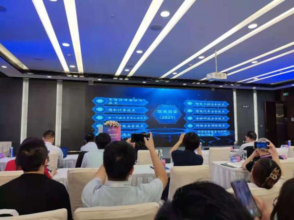 """网络安全投入占比不低于10%,上海或率先给政企""""划线"""""""