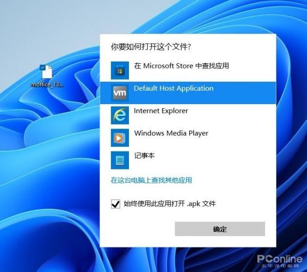 下一代系统仍不完美?聊聊Windows 11的遗憾