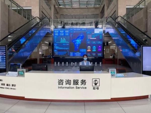 浙江发布《数字化改革 公共数据分类分级指南》省级地方标准