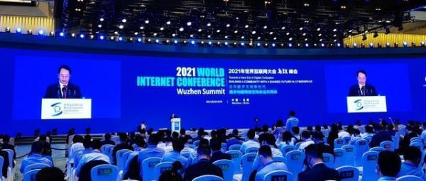 周鸿祎世界互联网大会呼吁以安全新体系筑牢数字安全屏障