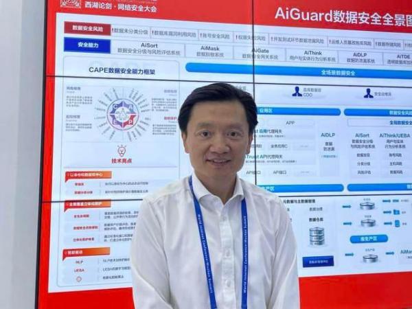 安恒信息董事长范渊:希望成为保障共同富裕的安全卫士