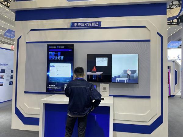 腾讯安全亮相2021年国家网络安全宣传周 筑牢产业数字化升级安全底座